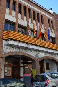 Centro Aragonés de Sarrià, Carrer Fontcoberta 21-23