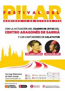 Cartel Festival Pilar 2014